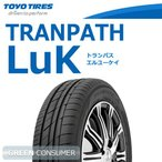 トーヨータイヤ トランパス LuK 165/60R14 75H◆TRANPATH 軽自動車専用サマータイヤ