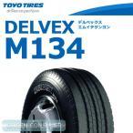 トーヨータイヤ デルベックス M134 205/65R16 109/107L◆DELVEX バン/トラック用サマータイヤ