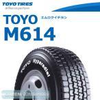トーヨータイヤ M614 650R16 10PR チューブタイプ◆バン/トラック用サマータイヤ