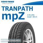 トーヨータイヤ トランパス MPZ 215/45R18 93W XL◆TRANPATH ミニバン専用サマータイヤ