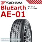 ヨコハマ ブルーアース AE-01 155/65R14 75S◆BluEarth 軽自動車用サマータイヤ