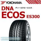 ショッピングヨコハマ ヨコハマ エコス ES300 155/60R13 70H◆ECOS 軽自動車用サマータイヤ