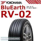 ヨコハマ ブルーアース RV-02 195/60R16 89H ◆BluEarth ミニバン用サマータイヤ 低燃費タイヤ