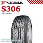 ヨコハマ S306 155/65R14 75S◆軽自動車用サマータイヤ