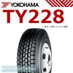 ヨコハマ TY228 650R16 10PR チューブタイプ◆バン/トラック用サマータイヤ