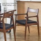 Yahoo!Greenファクトリー新商品 チェア ダイニングチェア ウォールナット 無垢材  肘付き椅子 1人掛け 木製 合皮レザー 北欧 おしゃれ モダン