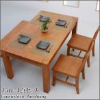 ダイニングテーブルセット 4点 北欧 モダン ベンチ 4人用 パイン 無垢 カントリー 幅150センチ イザベラ