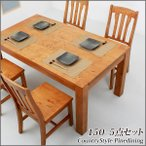 ダイニングテーブルセット 5点 北欧モダン 4人用 パイン 無垢材 カントリー イザベラ