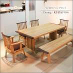 ダイニングテーブルセット 和風モダン アジアン 6人用 幅190 回転椅子 6点