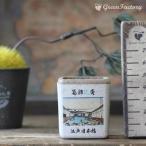 富嶽三十六景 江戸日本橋の画像