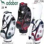アダバット adabat メンズ フラッグシップモデル キャディバッグ ABC296
