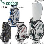 値引きクーポン発行中 アダバット adabat メンズ スタイリッシュ スポーティー キャディバッグ ABC297