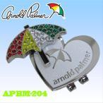 アーノルド・パーマー キャップクリップマーカー APBM-204