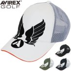 アヴィレックス ゴルフ ビックロゴ メッシュキャップ AVXBA1-34MS