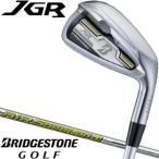 ブリヂストンゴルフ JGR ハイブリッド フォージド アイアン 単品(#5 #6 PW2 AW SW) Air Speeder 「J」J16-12I シャフト仕様