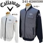 キャロウェイ ゴルフ メンズウェア マサイチェックコンビ フルジップ ニットブルゾン 241-6260500 2016年秋冬モデル
