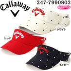 キャロウェイ Callaway ゴルフウェア レディース アーバン バイザー ウィメンズ 17 JM 247-7990803