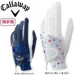 キャロウェイ Callaway 両手用 レディース ゴルフグローブ シェブ デュアル グローブ 17 JM