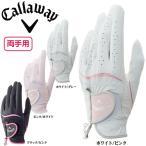 キャロウェイ Callaway 両手用 レディース ゴルフグローブ スタイル デュアル グローブ 17 JM
