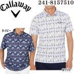 キャロウェイゴルフ Callaway Golf サメ柄プリント ワッフル半袖ポロシャツ