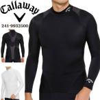 キャロウェイ メンズ ゴルフウェア CALLAWAY TRAINER アンダーウェア ハイネック 長袖インナーシャツ 241-9932500 M-3L
