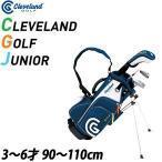 クリーブランドゴルフ ジュニア スモール 3本セット (ウッド I#7 パター キャディバッグ付)