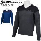 スリクソン by デサント メンズ ゴルフウェア パネル切り替え Vネックセーター SRM2047F M-LL