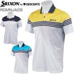 スリクソン by デサント メンズ ゴルフウェア サンスクリーン 半袖ポロシャツ RGMNJA28 2019年春夏モデル M-LL