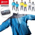 スリクソン メンズ レインウェア 上下セット MOVE MASTER SMR9000 M-3L