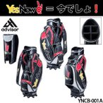 アドバイザー ゴルフ Yes Now カートバッグ キャディバッグ YNCB-001A