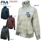 フィラ ゴルフ FILA GOLF レディースウェア チェック柄 フルジップ ボンディング ブルゾン 796-220 2016年秋冬モデル