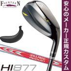 フォーティーン HI877 ブラック ユーティリティ N.S.PRO MODUS3 TOUR105 シャフト 特注カスタムクラブ