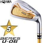 本間ゴルフ アイアン べレス IS-06 ARMRQ X 5スター カーボンシャフト 6本セット[#6-#11] 特注カスタムクラブ