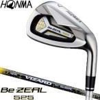 本間ゴルフ アイアン Be ZEAL 525 ビジール525 VIZARD シャフト 単品(#4 #5 AW SW)