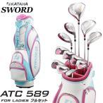 送料無料 カタナゴルフ 2016年モデル SWORD ATC589 レディース クラブフルセット キャディバッグ付き