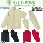 キースノックス レディース ゴルフウェア 2Way レインウェア 上下セット KK-6100Al