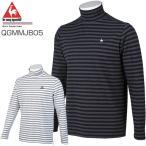 ルコック メンズ ゴルフウェア NATURE TECH ボーダー ハイネック 長袖シャツ QGMMJB05 M-LL