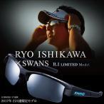 SWANS 石川遼プロ限定 サングラス LI SIN-0051-17 MBK