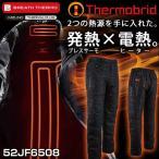ミズノ Mizuno メンズ ゴルフウェア サーモブリッド ダウンパンツ 52JF6508 2016年秋冬モデル