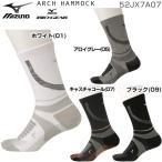 ミズノ MIZUNO メンズ ゴルフウェア バイオギア レギュラー丈 ソックス 52JX7A07