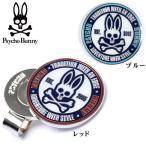 サイコバニー Psycho Bunny PB EST. マーカー PBMG6FM1