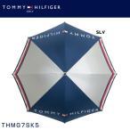 トミー ヒルフィガー ゴルフ TOMMY HILFIGER 軽量 ゴルフ アンブレラ THMG7SK5