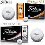 タイトリスト 2017年モデル PRO V1/ PRO V1x ゴルフボール 1ダース
