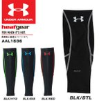 アンダーアーマー UNDER ARMOUR AAL1536 UA HEATGEARゲイターII