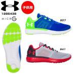 子供用 男の子 ジョギング スポーツ 運動 靴 シューズ マラソン