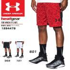 値引きクーポン発行中 ポイント15倍 アンダーアーマー メンズ バスケットボール ウェア ショートパンツ UA CROSS COURT 10IN SHORT 1294479 2017年春夏モデル