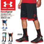 クーポン発行中 ポイント15倍 アンダーアーマー メンズ バスケットボール ウェア ショートパンツ UA アイソレーション11インチショーツ MBK4134 2017年春夏