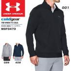 ポイント15倍 アンダーアーマー UNDER ARMOUR メンズ ゴルフウェア セーター UA GOLF STORMセーターフリース1/4ジップ MGF3473