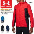 ショッピングUNDER アンダーアーマー メンズ スポーツウェア ジャケット UA Stretch Woven FZ Hoody 1312825 2018年春夏モデル