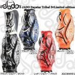 JADO ジャド Daystar Tribal シリーズ リミテッド エディション キャディバッグ JGCB9991